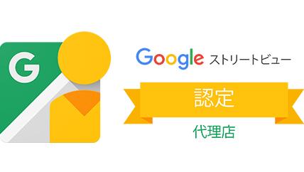google-logo2
